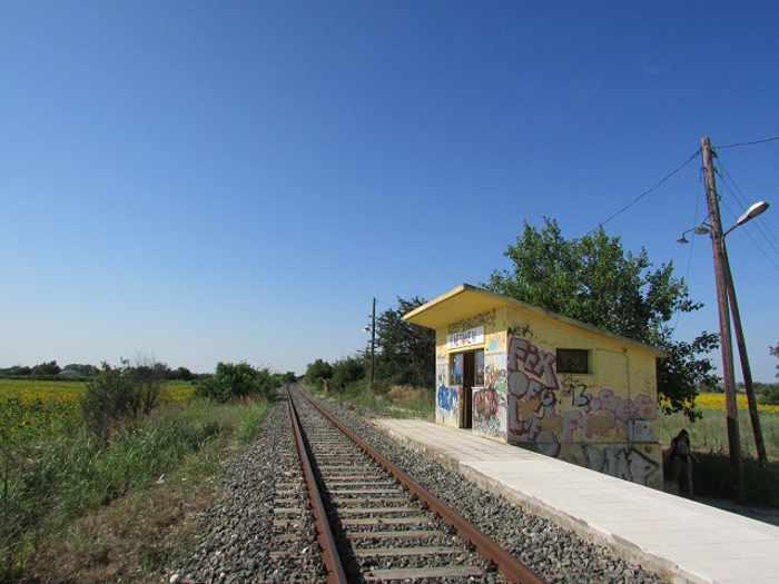 Kastanies railway station