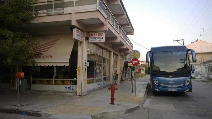 Orestiada Bus Station