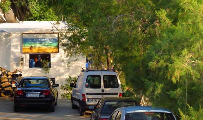 Agia Marina Taverna on Andros