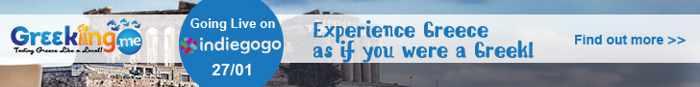 Greekingme banner ad 728x90