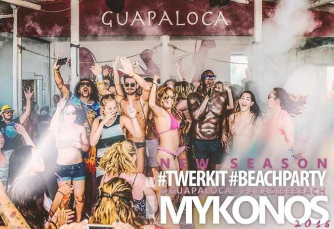 Guapaloca Mykonos promotional image for 2015 party season
