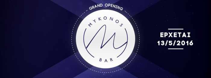 Mykonos Bar