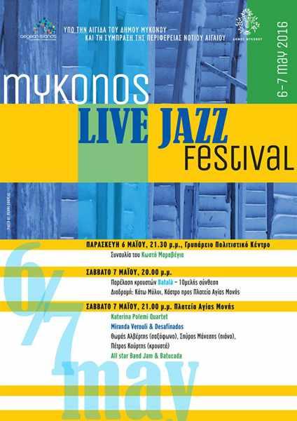 Mykonos Live Jazz Festival