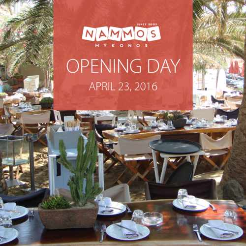 Nammos Mykonos promotional poster for its April 2016 opening