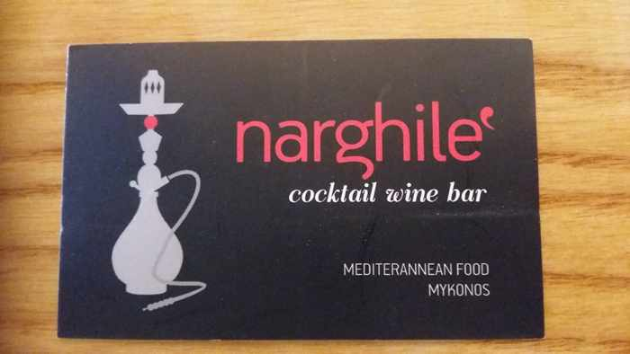 Narghile Cocktail & Wine Bar