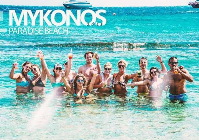 Paradise Beach Mykonos 2016 promotional image 03