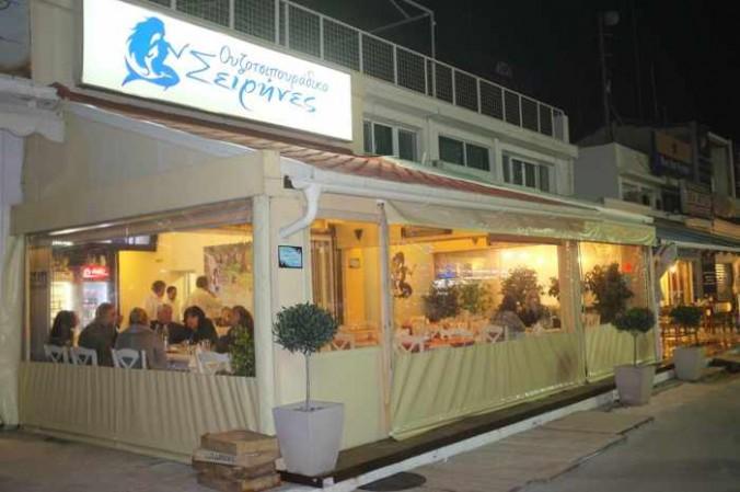 Seirines restaurant at Rafina