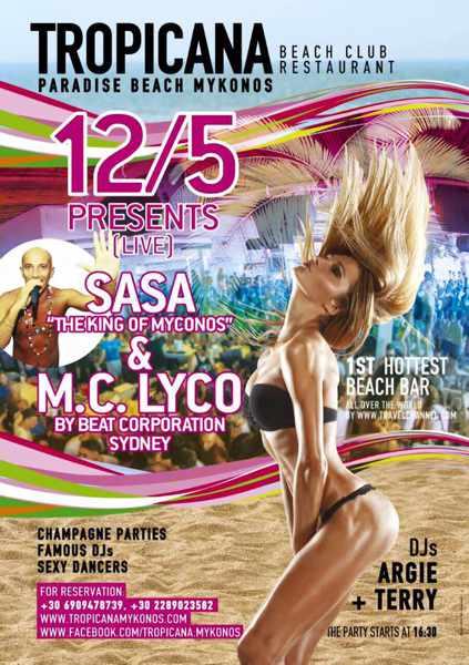 Tropicana beach club Mykonos
