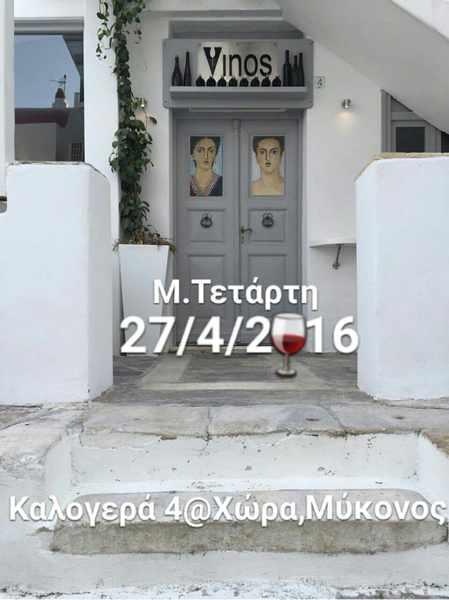 Vinos Bar Mykonos