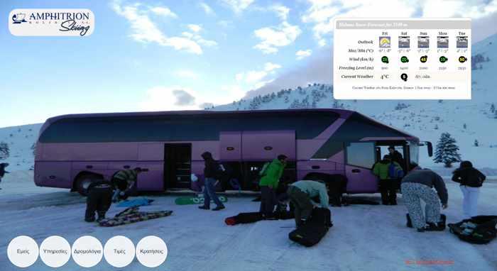 Amphitrion Holidays snow bus service