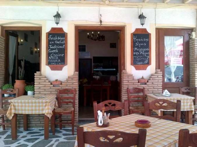 Arxondiko Tis Mirantas restaurant at Gavrio