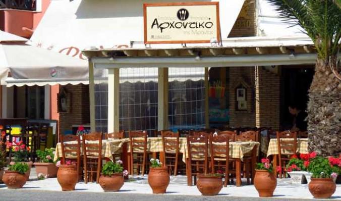 Achondiko Tis Mirantas restaurant Andros
