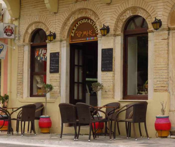 Ermis Patisserie in Andros Town