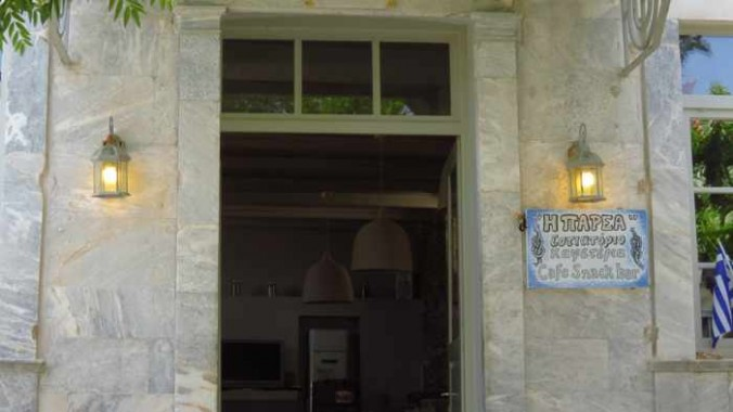 I Parea estiatorio in Andros Town