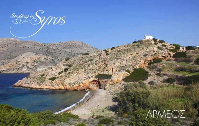 Strolling in Syros photo of Armeos beach