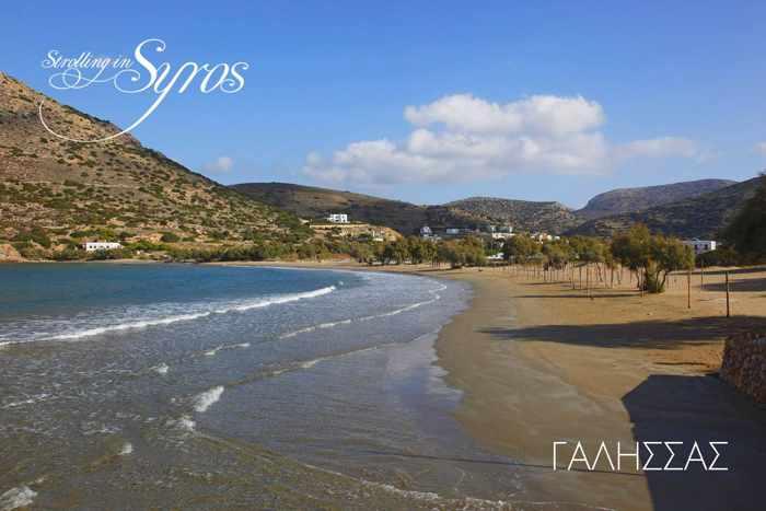 Strolling in Syros photo of Galissas beach