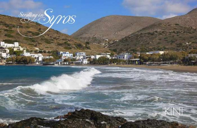 Strolling in Syros photo of Kini