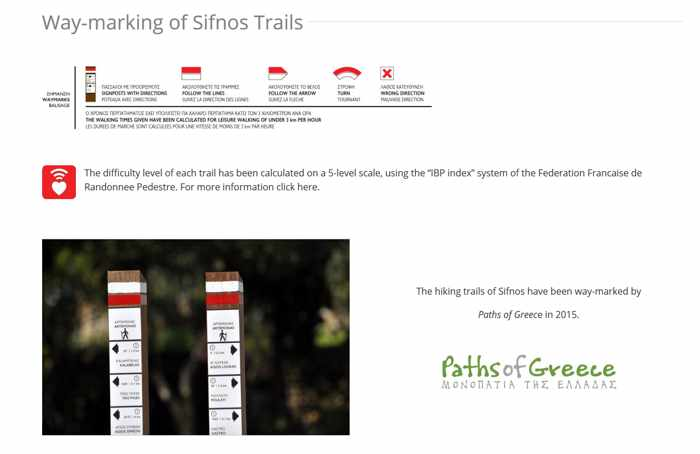 screenshot of waymarking page on Sifnos Trails website