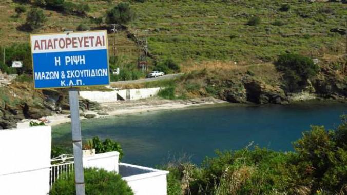 Stivari beach on Andros