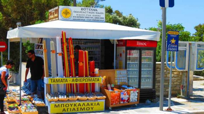 souvenir and candle kiosk in Tinos Town