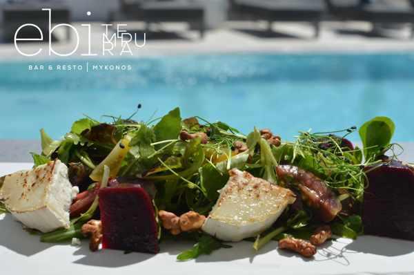 Ebi Tempura Bar and Restaurant Mykonos salad photo
