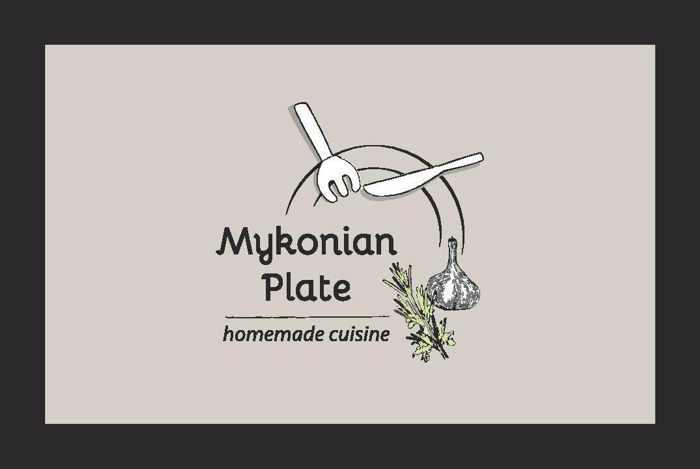 Mykonian Plate restaurant