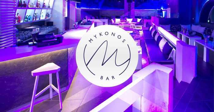 Mykonos Bar nightclub interior