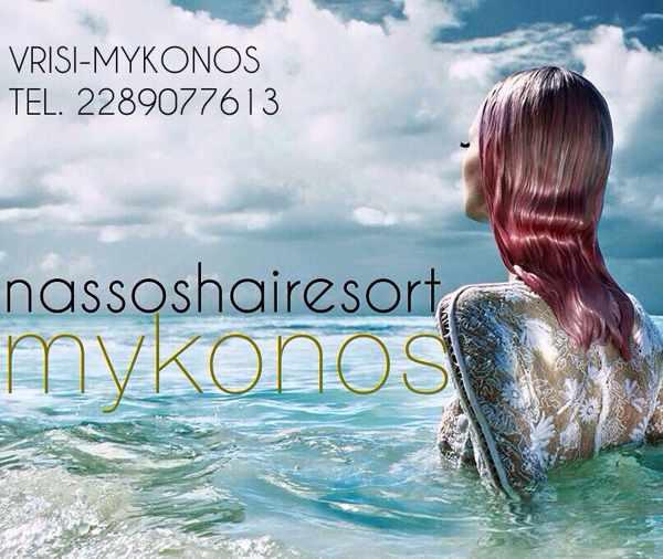 Nassoshairesort Mykonos salon