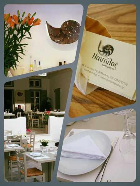 Nautilus Restaurant-Bar Mykonos