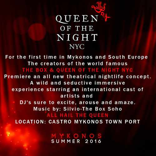 Queen of the NIght NYC Mykonos