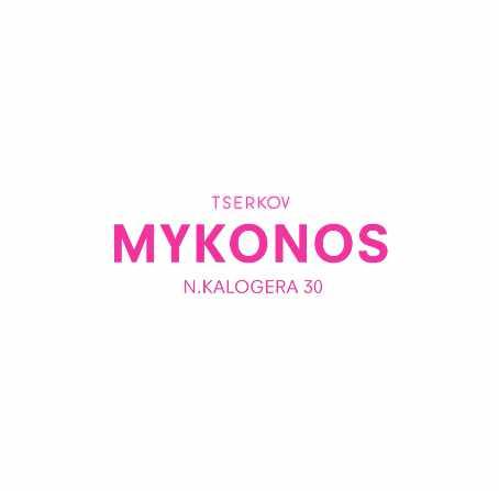 Tserkov Mykonos