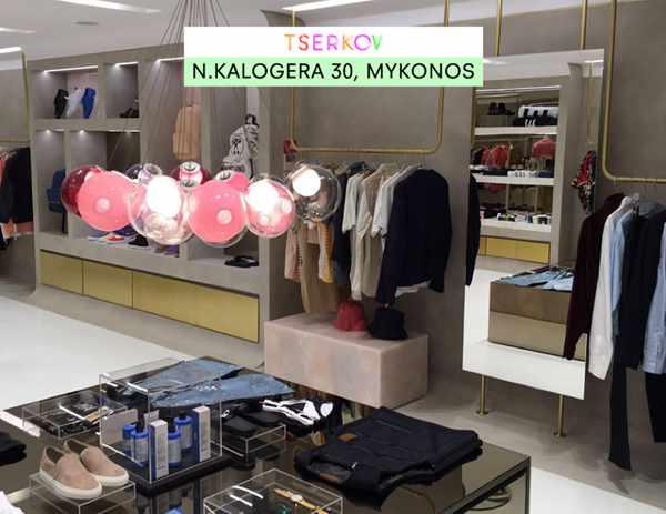 Tserkov Store Mykonos