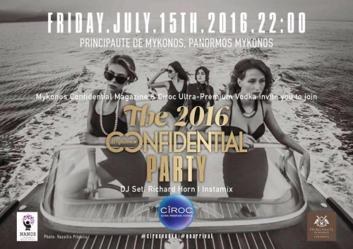 Principaute de Mykonos Panormos Confidential Party 2016