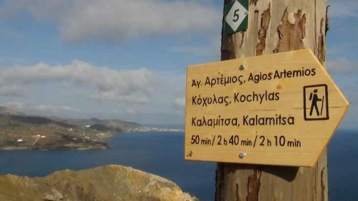 Skyros walking route signpost