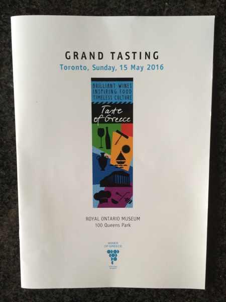 A Taste of Greece Toronto