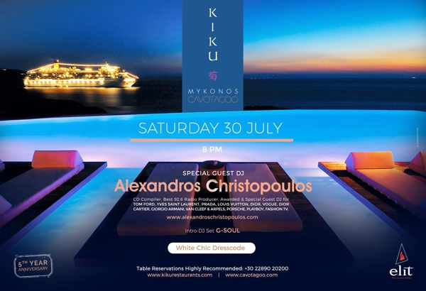 Summer white party at Kiku in Cavo Tagoo hotel Mykonos