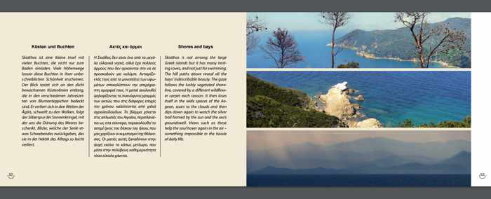 Cosmos Skiathos book