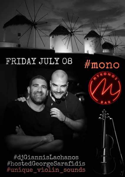 Mykonos Bar party event