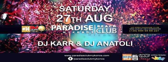 Paradise beach club Mykonos party event