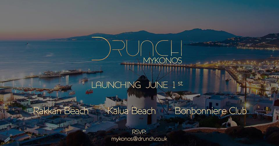 Drunch Mykonos