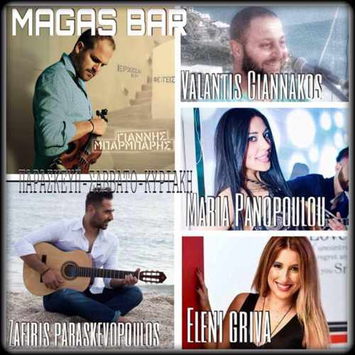 Magas Cafe-Bar Mykonos live Greek music