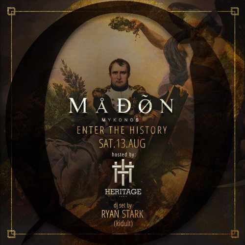 Madon nightclub Mykonos