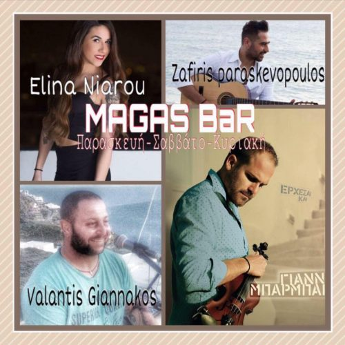 Magas Cafe Bar Mykonos
