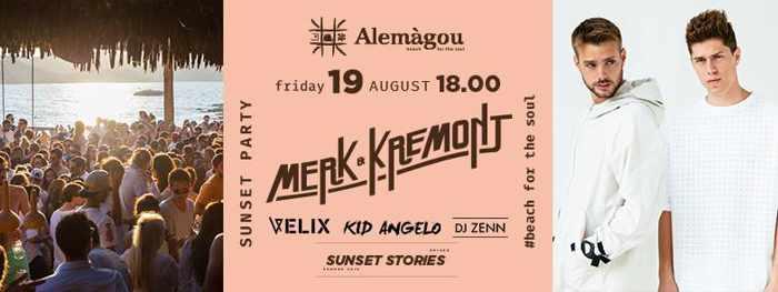 Alemagou Mykonos sunset party August 19