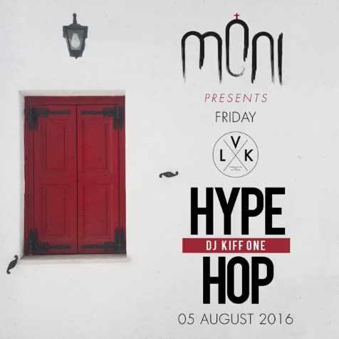 Moni nightclub Mykonos party event