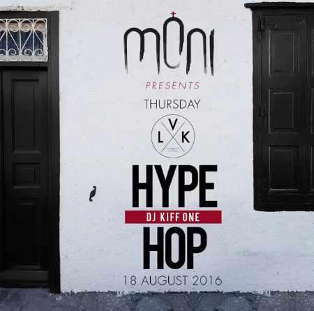 Moni nightclub Mykono party event