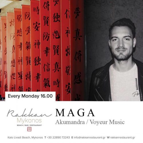 Chinawhite by Rakkan Mykonos Monday parties