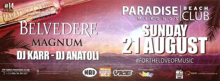 Paradise Club Mykonos party event