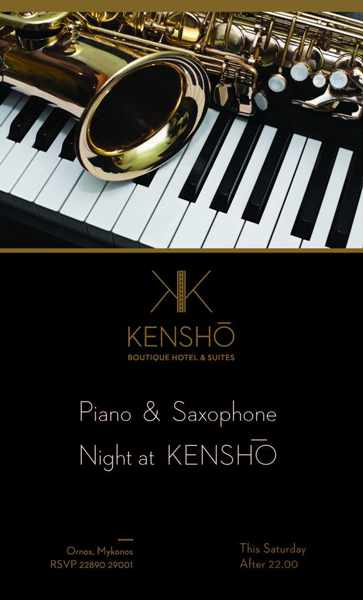 Kensho Boutique Hotel Mykonos music event