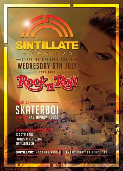 Rock N' Roll Mykonos nightclub
